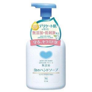 Натуральное мыло для рук Cow Brand Mutenka диспенсер 360 мл
