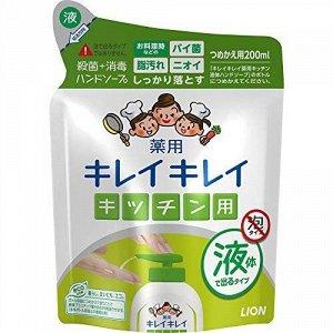 """Кухонное мыло для рук """"KireiKirei"""" с антибактериальным эффектом и маслом апельсина МУ 200 мл"""