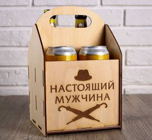 "Ящик под пиво ""Настоящий мужчина"""