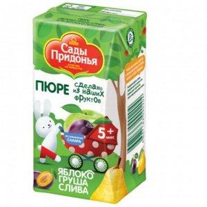 Сады Придонья пюре яблоко-груша-слив 0,125*