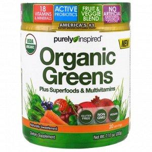 Purely Inspired, Органическая зелень, натуральный вкус, 203 г (7,17 унций)