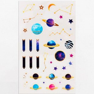 Наклейки пластиковые «Космос», 10 ? 16 см