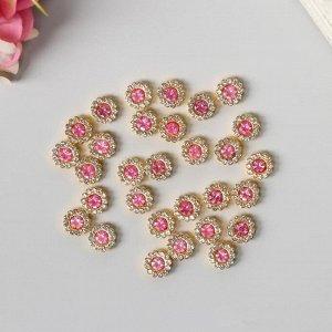 """Декор для творчества пластик """"Цветок нежно-розовый"""" набор 30 шт 1х1х0,5 см"""