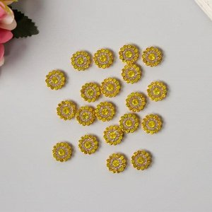 "Декор для творчества пластик ""Цветок-солнце жёлтый"" набор 20 шт 1,4х1,4х0,4см"