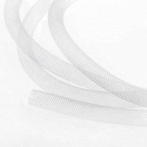 Бижутерная сетка-рукав, 8мм, 1 метр, цвет белый