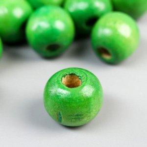 """Бусины """"Zlatka"""" дерево HBO-04 15 мм  25 шт зеленый"""