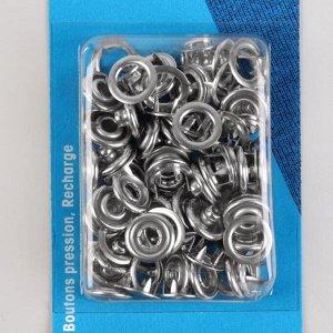 Кнопки рубашечные, d = 10 мм, 10 шт, цвет серебряный