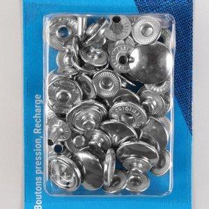 Кнопки установочные, d = 15 мм, 10 шт, цвет серебряный