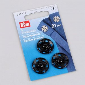 Кнопки пришивные, d = 21 мм, 3 шт, цвет чёрный