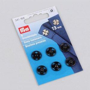 Кнопки пришивные, d = 13 мм, 6 шт, цвет чёрный