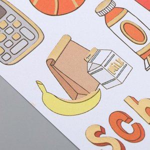 "Наклейка пластик с золотым контуром ""Школа и спорт"" 28,5х10,5 см"
