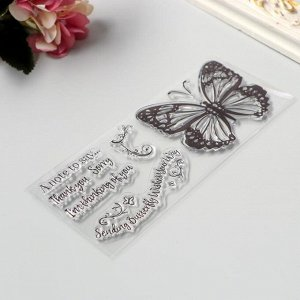 "Штамп для творчества силикон ""Бабочки и надписи"" 6,5х16,5 см"