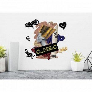 Наклейка виниловая «Уличное искусство», интерьерная, 30 х 35 см