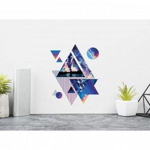 Наклейка виниловая «Космическая геометрия». интерьерная. 30 х 35 см