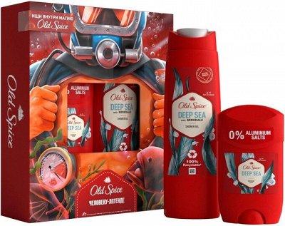 Подарочные наборы OLD SPICE - 379 р — Подарочный набор OLD SPICE - 379 р — По поводу