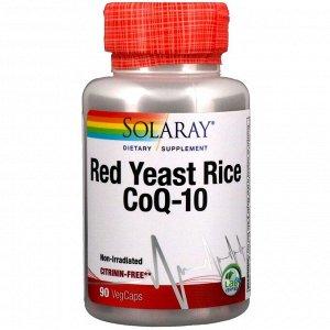 Красный Ферментированный рис + коэнзим Q10