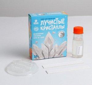 Набор для творчества «Лучистые кристаллы», цвет белый