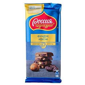 Шоколад Россия Фундук Изюм 90 г