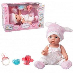 Пупс ABtoys Baby Ardana 30см, в ажурном комбинезончике, шапочке и носочках, в наборе с аксессуарами, в коробке156