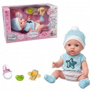 Пупс ABtoys Baby Ardana 30см, в кофточке с пайетками, трусиках, шапочке и носочках, в наборе с аксессуарами, в коробке187