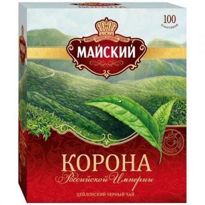 Подарочный набор ЧАЙ КОФЕ любимым на подарки — Майский Чай Классический — Чай