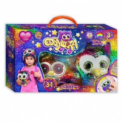 Магазин игрушек. Огромный выбор для детей всех возрастов  — Рукоделие (украшения, декор, вышивание, шитье, вязание) — Декорирование