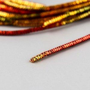 Канитель (трунцал) мягкая, фигурная  глянец 1 мм, разноцветный 5 гр