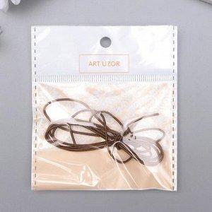 Канитель жесткая матовый, шоколад 5 гр