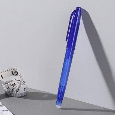Хобби-Маркет💜Самая творческая закупка! — Мел, маркеры, карандаши — Хобби и творчество
