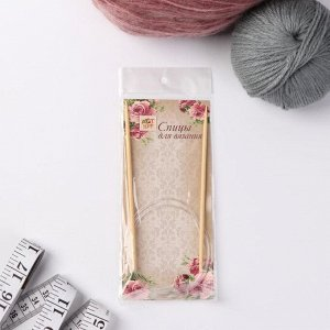 Спицы для вязания, круговые, с пластиковой леской, d = 3,5 мм, 14/80 см