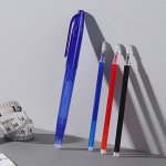 Ручка для ткани термоисчезающая, с набором стержней, цвет белый/розовый/чёрный/синий