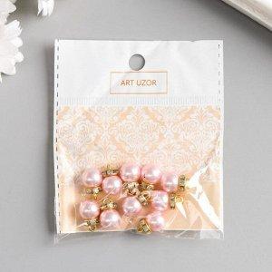 """Декор для творчества пластик """"Нежно-розовая жемчужина с петелькой"""" набор 10 шт 1х1,2 см"""
