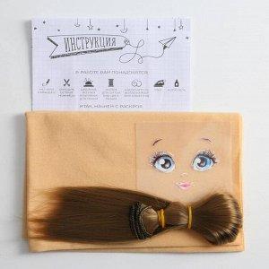 Набор для шитья «Тело куклы с личиком и волосами», 10 х 27 см