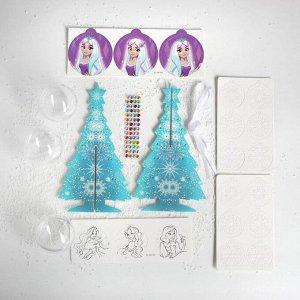 Набор для творчества «Новогодняя ёлочка с украшениями своими руками», голубая