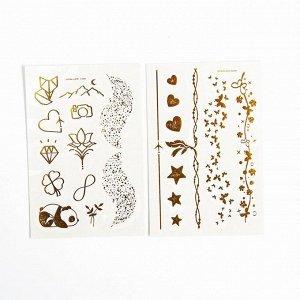 Детские татуировки-переводки, 10?15 см, набор 2 листа, золото, «Зверята, узоры»