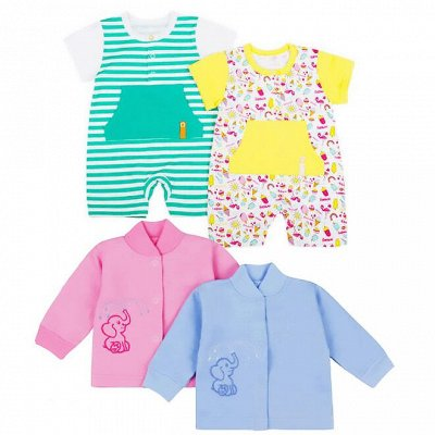 Y-Plus Для крох и дошколят — Распродажа — Для новорожденных