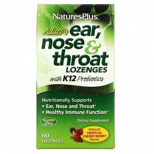 Nature's Plus, добавка для ушей, горла, носа, леденцы для взрослых, натуральная тропическая вишня, 60 леденцов