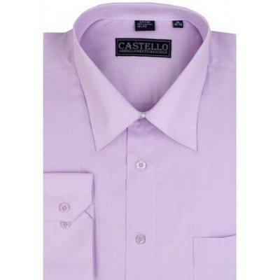Для чистоты, красоты и здоровья — Рубашки, футболки — Одежда для мальчиков