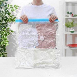 Вакуумный пакет для хранения вещей, 50?60 см, прозрачный