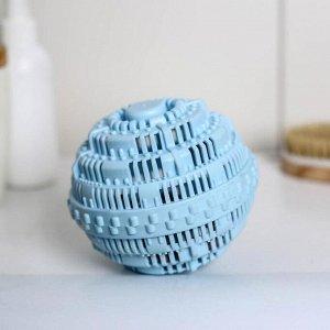Турмалиновый шар для стирки белья Доляна, 10?10 см, цвет голубой