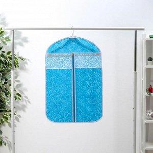 Чехол для одежды Доляна «Фло», 45?70 см, цвет синий