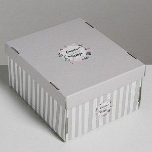 Складная коробка «Очень нужные вещи»,31 х 25,5 х 16 см