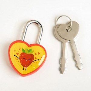 Замочек для чемодана с ключами «Клубничка»