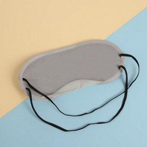 Маска для сна с носиком, двойная резинка, 18 ? 8,5 см, цвет МИКС