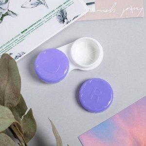 Набор для контактных линз с зеркалом «Утро начинается», 3 предмета, 6,5 х 5,5 см
