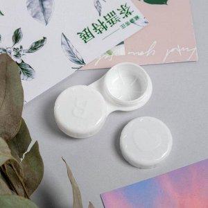 Набор для контактных линз с зеркалом «Лама», 3 предмета, 6,5 х 5,5 см