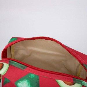 Косметичка, отдел на молнии, цвет красный, «Авокадо»