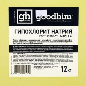 Гипохлорит Натрия МАРКА А, 12 кг