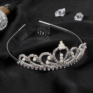 "Диадема для волос ""Аделина"" корона жемчуг, 5 см, серебро"