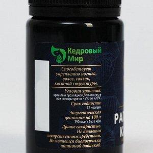 Драже Рапановый кальций, 50 г
